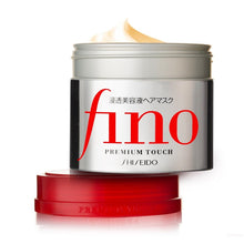 Load image into Gallery viewer, Shiseido Fino Premium Touch Hair Essence Mask 230g - Tokyo-On