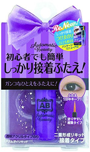 AB Automatic Beauty Water Resistant Eyelid Film - Tokyo-On