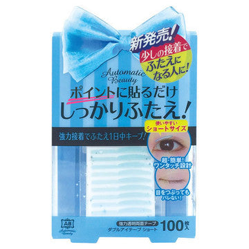 AB Automatic Beauty Water Resistance & Short Eyelid Tape 100 Pcs - Tokyo-On