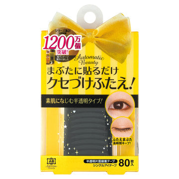 AB Automatic Beauty Mezical Single Eyelid Tape 80 Pcs - Tokyo-On
