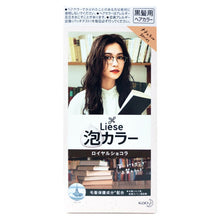 Load image into Gallery viewer, Kao Liese Prettia Bubble Color Hair Dye #Royal Chocolate