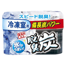 Load image into Gallery viewer, ST Freezer Charcoal Deodorizer - Tokyo-On