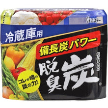 Load image into Gallery viewer, ST Refrigerator Charcoal Deodorizer - Tokyo-On