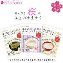 Load image into Gallery viewer, SunSmile Pure Smile Sakura & Malted Rice Essence Mask - Tokyo-On