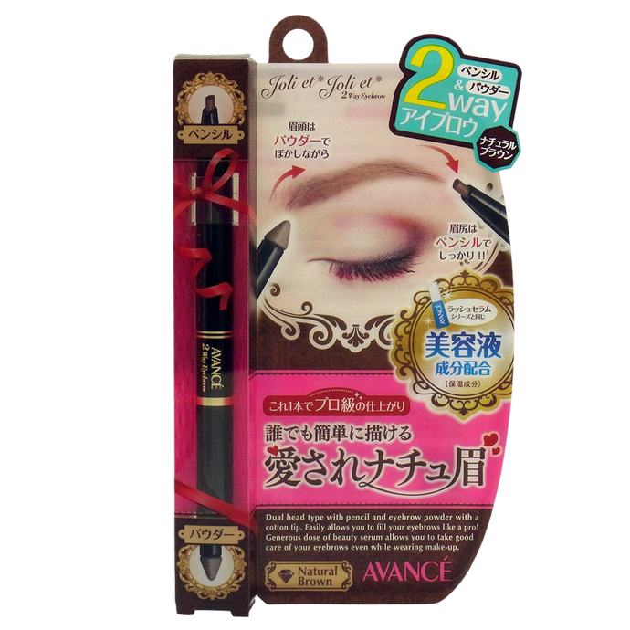 Avance Joli Et Joli Et 2 Way Eyebrow Eyeliner, Natural Brown - Tokyo-On