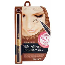 Load image into Gallery viewer, Avance Joli Et Joli Et Liquid Eyeliner, Brown - Tokyo-On