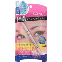 Load image into Gallery viewer, Avance Lash Serum & Eyeliner, Elegant Black - Tokyo-On