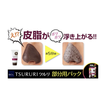 Load image into Gallery viewer, BCL Tsururi Point Clay Pack Ghassoul & Red Clay Argan Oil - Tokyo-On