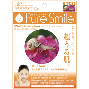 SunSmile Pure Smile Snail Essence Facial Mask - Tokyo-On