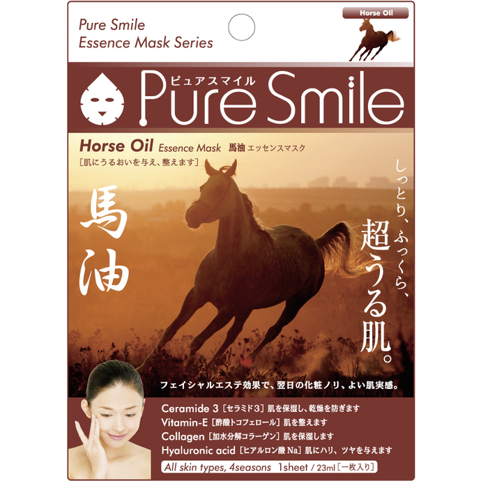 SunSmile Pure Smile Horse Oil Essence Facial Mask - Tokyo-On