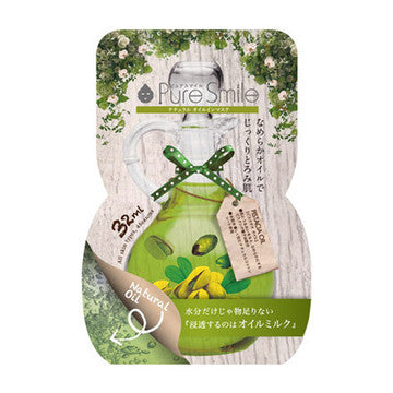 Pure Smile Natural Oil In Mask, Pistachio Oil - Tokyo-On