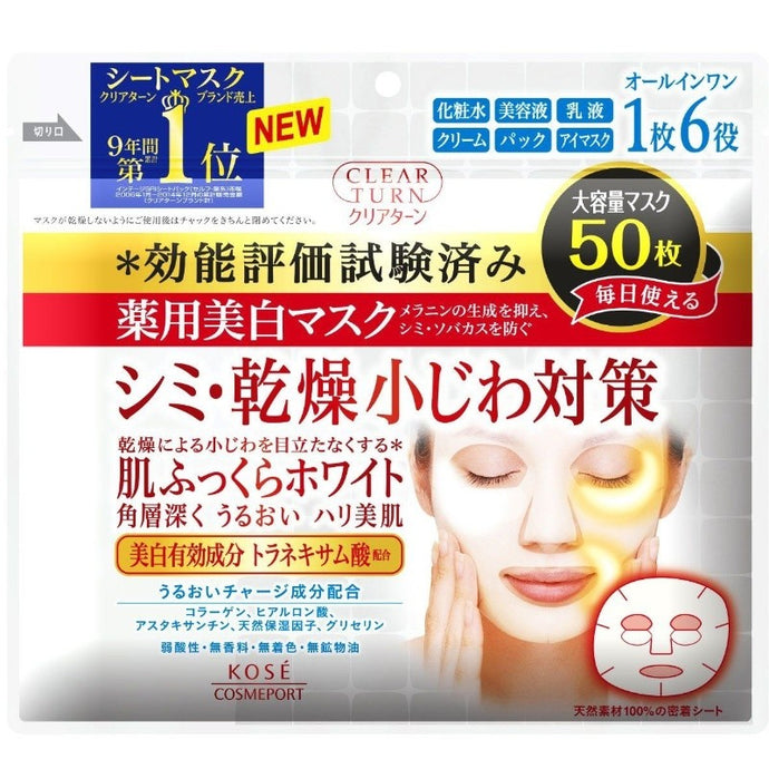 Kose Clear Turn Brightening Facial Mask 50 Sheets - Tokyo-On