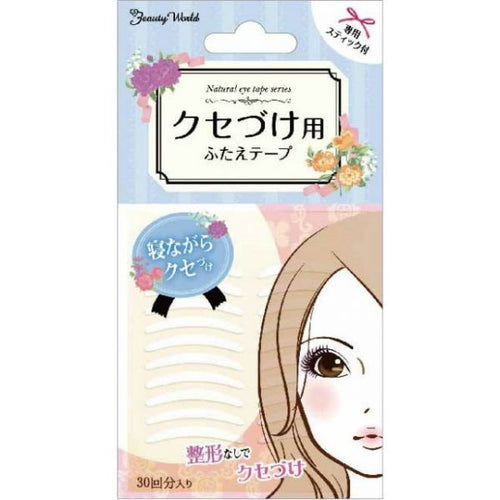 Luck Trendy Natural Double Sided Double Eyelid Tape 30 pairs - Tokyo-On