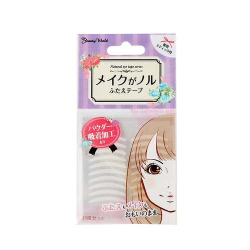 Luck Trendy Natural Nude Double Eyelid Tape, 30 pairs - Tokyo-On