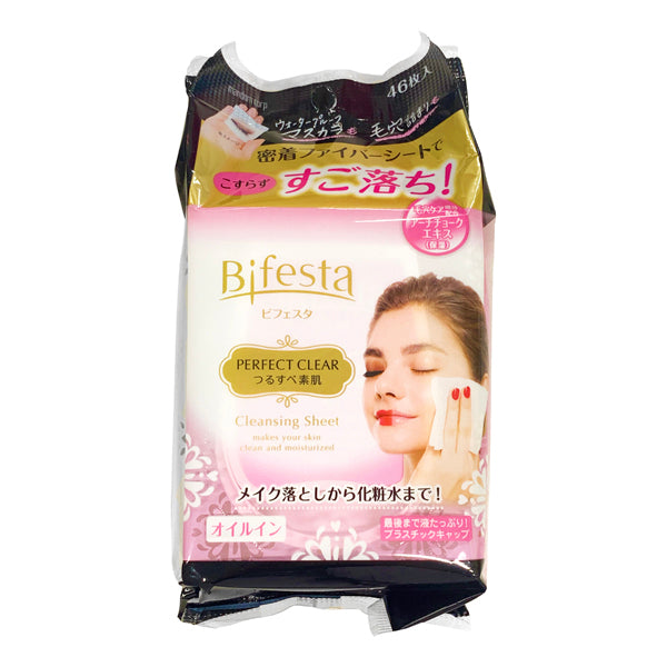 Mandom Cleansing Sheet Perfect Clear, 46 Sheets - Tokyo-On