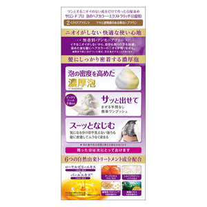 Dariya Salon De Pro Extra Rich Hair Dye #2 Clear Brown - Tokyo-On