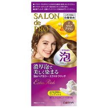 Load image into Gallery viewer, Dariya Salon De Pro Extra Rich Hair Dye #2 Clear Brown - Tokyo-On