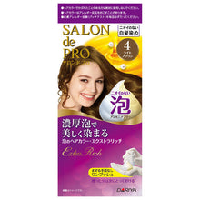 Load image into Gallery viewer, Dariya Salon De Pro Extra Rich Hair Dye #4 Light Brown - Tokyo-On