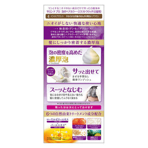 Dariya Salon De Pro Extra Rich Hair Dye #4 Light Brown - Tokyo-On