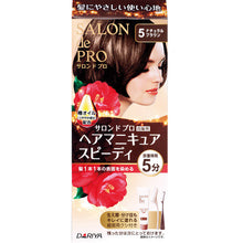 Load image into Gallery viewer, Dariya Salon De Pro Manicure Speedy Hair Dye #5 Natural Brown - Tokyo-On