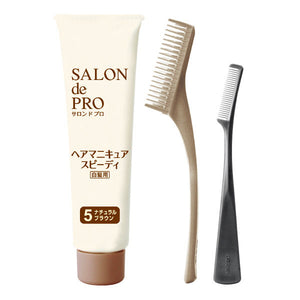 Dariya Salon De Pro Manicure Speedy Hair Dye #5 Natural Brown - Tokyo-On