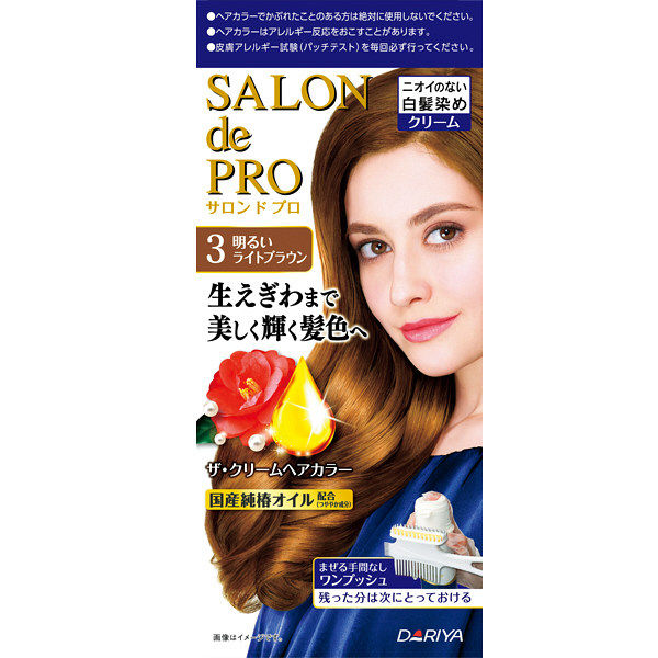 Dariya Salon De Pro Cream Hair Dye For Gray Hair #3 Brighter Light Brown - Tokyo-On