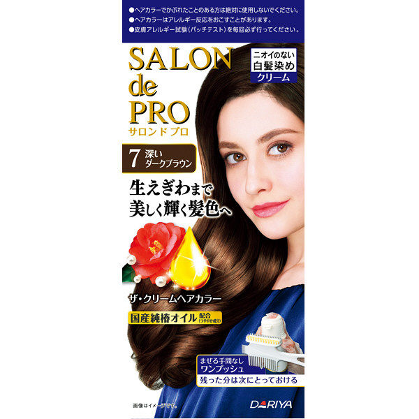 Dariya Salon De Pro Cream Hair Dye For Gray Hair #7 Deep Dark Brown - Tokyo-On