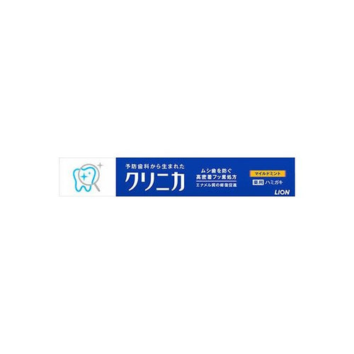 Lion Clinica Mild Mint Toothpaste 130g - Tokyo-On