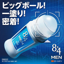 Load image into Gallery viewer, Kao 8x4 Men Roll-On Smart Citrus Deodorant 50ml - Tokyo-On