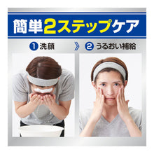 Load image into Gallery viewer, Mandom Gatsby Men's Deep Cleansing Face Wash 130g - Tokyo-On