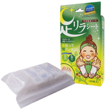 Load image into Gallery viewer, Nakamura Ashirira Mugwort Foot Care Relax Sheets, 30 Sheets - Tokyo-On
