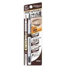 Load image into Gallery viewer, Sana New Born W Brow EX 3 In 1 Eyebrow Pencil, #B2 Grayish Brown - Tokyo-On