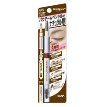 Load image into Gallery viewer, Sana New Born W Brow EX 3 In 1 Eyebrow Pencil, #B6 Natural Brown - Tokyo-On