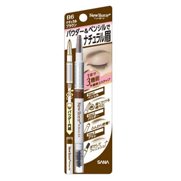 Sana New Born W Brow EX 3 In 1 Eyebrow Pencil, #B6 Natural Brown - Tokyo-On