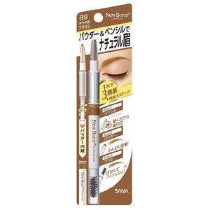 Sana New Born W Brow EX 3 In 1 Eyebrow Pencil, #B9 Carmel Brown - Tokyo-On