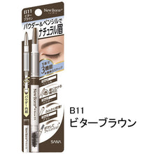 Load image into Gallery viewer, Sana New Born W Brow EX 3 In 1 Eyebrow Pencil, #B11 Bitter Brown - Tokyo-On