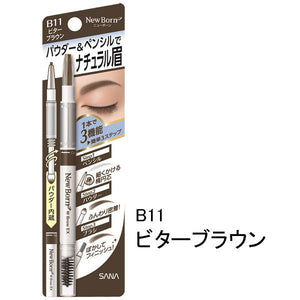 Sana New Born W Brow EX 3 In 1 Eyebrow Pencil, #B11 Bitter Brown - Tokyo-On