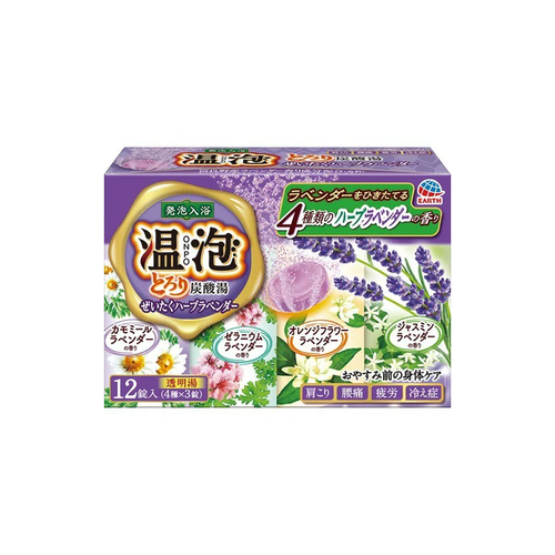 Earth Onpo Botanical Lavender Bath Salt, 12 Packs - Tokyo-On