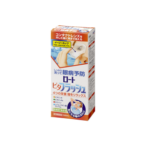 Rohto Vita Flush Eye Wash Solution 500ml - Tokyo-On