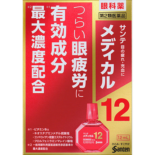 Santen Medical Eye Strain Inflamed Relief Eye Drops 12ml - Tokyo-On