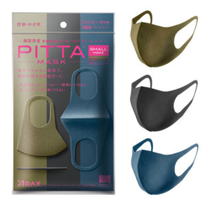 ARAX PITTA Face Mask - 3 Pack(Khaki,Gray,Navy) (Small) - Tokyo-On