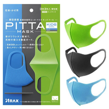 Load image into Gallery viewer, ARAX PITTA Kids Face Mask - 3 Pack(Blue,Gray,Green) - Tokyo-On