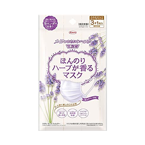 BMC Lavender 3 Layers Single Use Face Mask, 4 Pcs - Tokyo-On