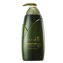Load image into Gallery viewer, Ecopure Vitalizing Aloe Hair Conditioner 760ml - Tokyo-On