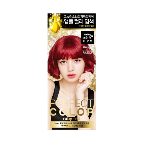 Mise En Scene Perfect Color Hair Dye #7R Ruby Red - Tokyo-On
