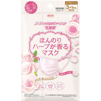 BMC Rose 3 Layers Single Use Face Mask, 4 Pcs - Tokyo-On
