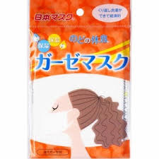 Gauze Cloth Mask For Moisture 1 Pcs - Tokyo-On
