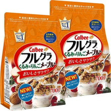 Load image into Gallery viewer, Calbee Fruit Granola With Walnut & Maple Apple 700g - Tokyo-On