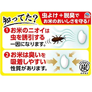 ST Rice Tank Insect Repellent - Tokyo-On