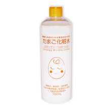 Load image into Gallery viewer, Cocoegg Scenes Wrinkle Moist Toner 500ml - Tokyo-On